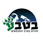 בטבע לוגו