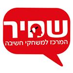 לוגו שמיר