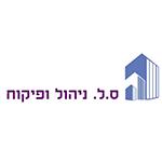 לוגו ס.ל ניהול