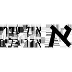 לוגו אייל עברי