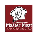 meat logo