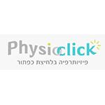 לוגו physiclick